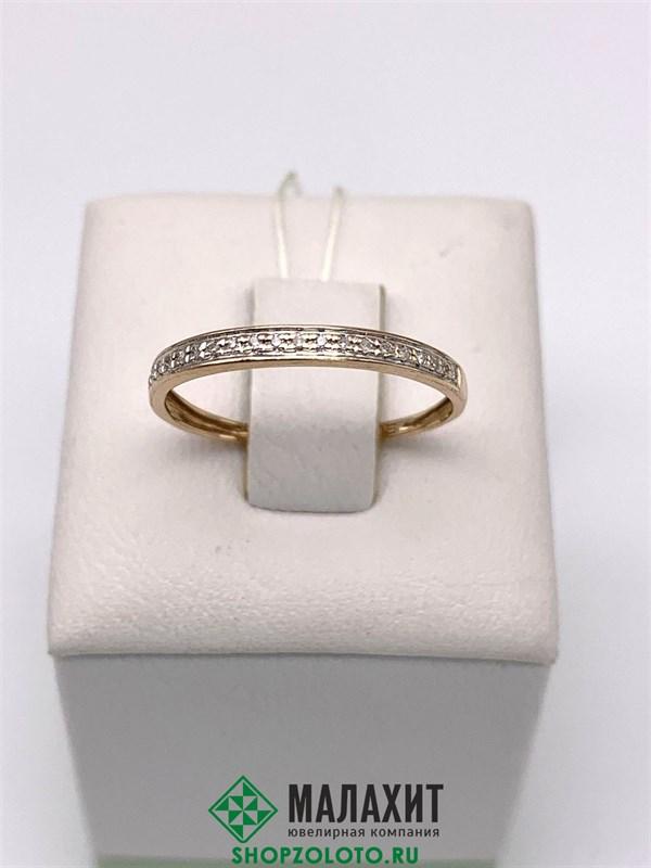 Кольцо из золота 0,75 гр. с бриллиантами, 16,5 размер - фото 22292