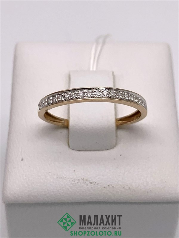Кольцо из золота 0,79 гр. с бриллиантами, 16 размер - фото 25882