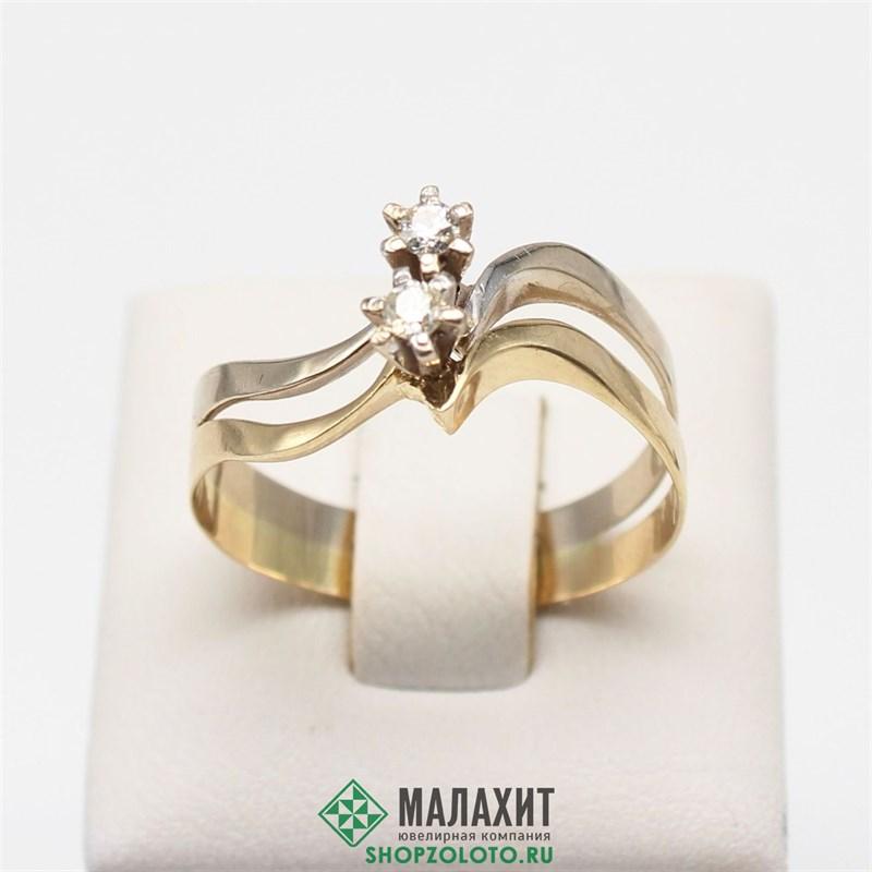 Кольцо из золота 3,09 гр. с бриллиантами, 20 размер - фото 32050