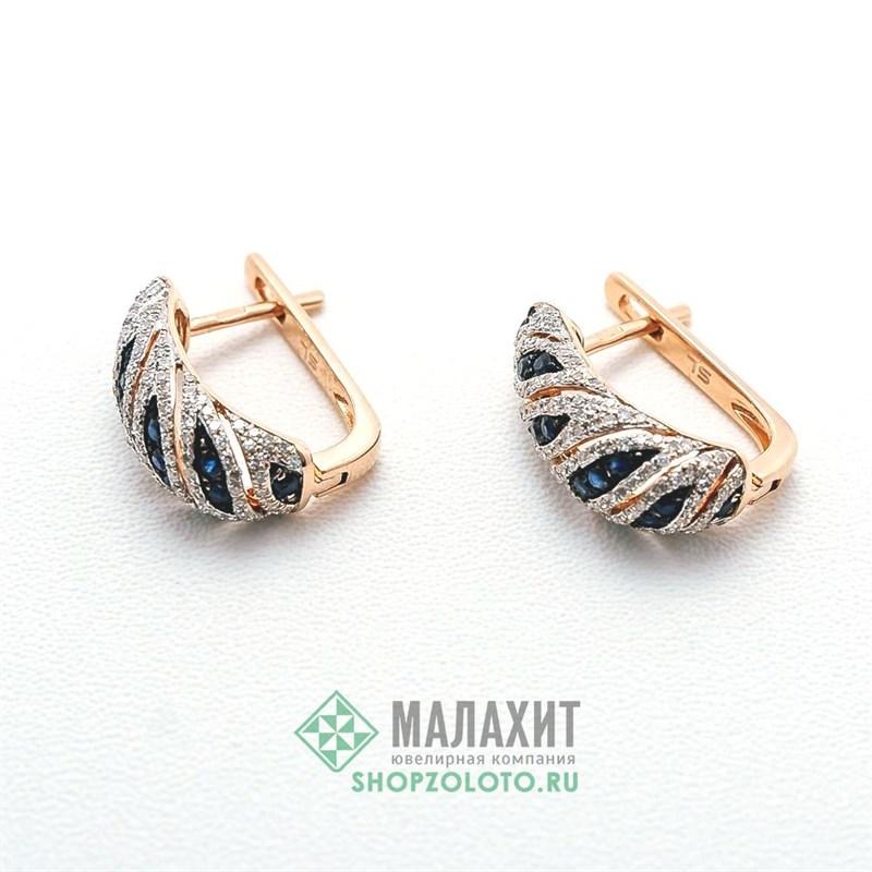 Серьги из золота 4,14 гр. с бриллиантами - фото 36602