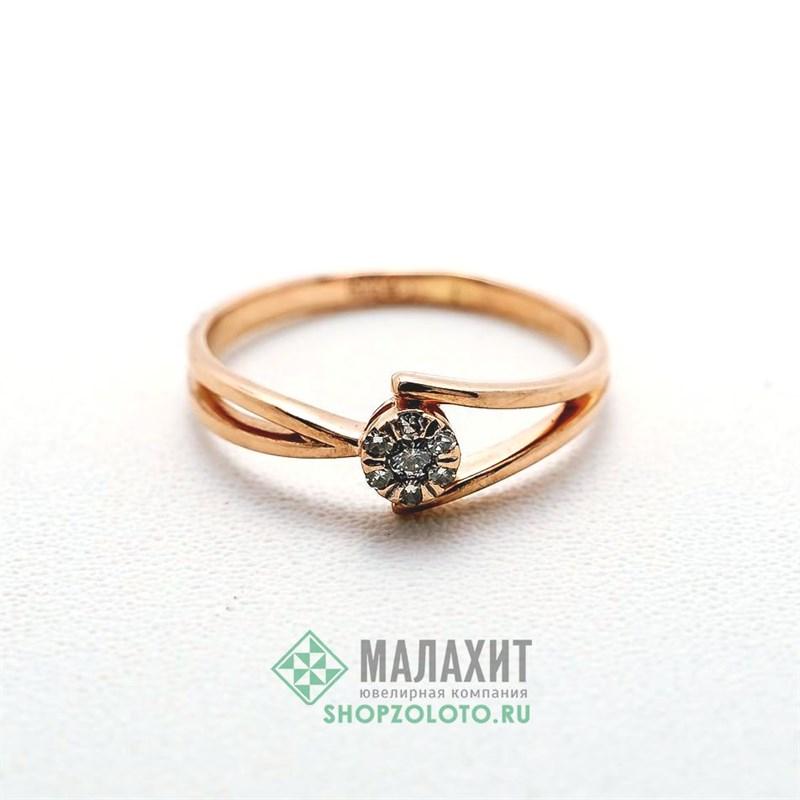 Кольцо из золота 1,56 гр. с бриллиантами, 16,5 размер - фото 36607