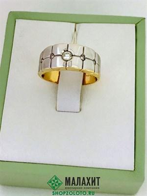 Кольцо из золота 5,46 гр. с бриллиантами, 18,5 размер