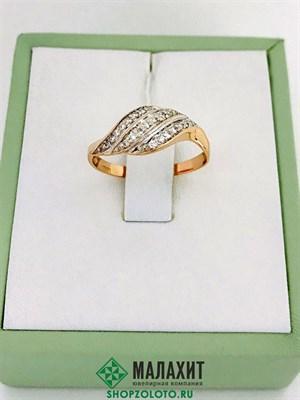 Кольцо из золота 2,36 гр. с бриллиантами, 18,5 размер