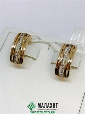 Серьги из золота 4,44 гр. с бриллиантами