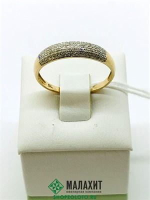Кольцо из золота 1,88 гр. с бриллиантами, 20 размер