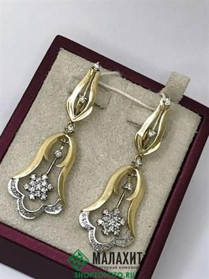 Серьги из золота 10,33 гр. с бриллиантами