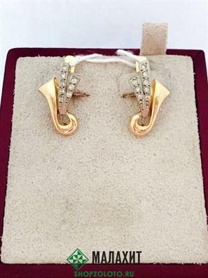 Серьги из золота 4,67 гр. с бриллиантами