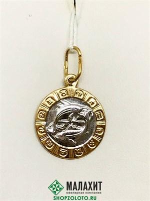 Подвеска из золота 1,01 гр.