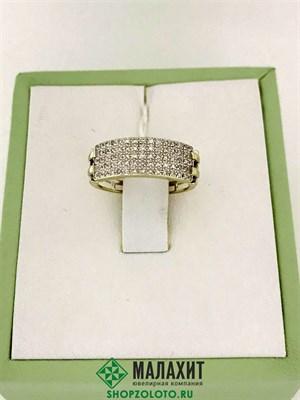 Кольцо из золота 3,14 гр. с бриллиантами, 15,5 размер