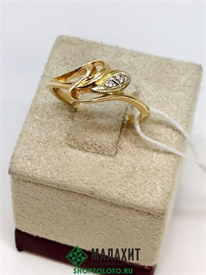 Кольцо из золота 2,55 гр. с бриллиантами, 16,5 размер