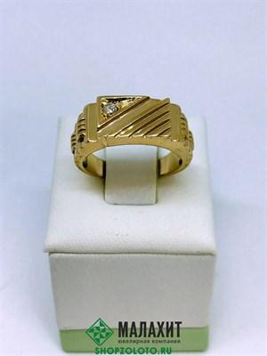Кольцо из золота 6,34 гр. с бриллиантами, 17 размер