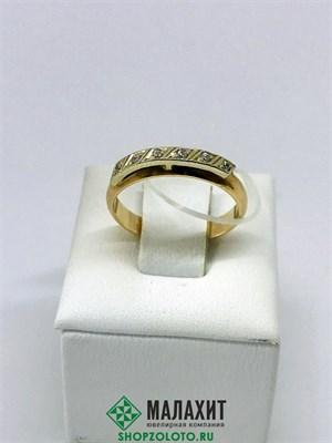 Кольцо из золота 3,03 гр., 17 размер