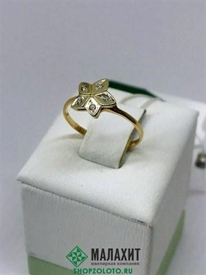 Кольцо из золота 1,24 гр., 16 размер