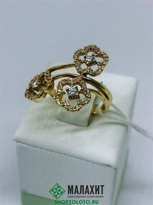 Кольцо из золота 4,81 гр., 18 размер