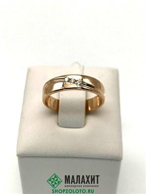Кольцо из золота 2,41 гр. с бриллиантами, 16 размер