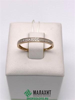 Кольцо из золота 0,75 гр. с бриллиантами, 16,5 размер