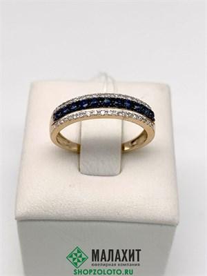 Кольцо из золота 1,85 гр. с бриллиантами, 16,5 размер