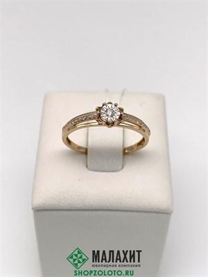 Кольцо из золота 1,27 гр. с бриллиантами, 16,5 размер