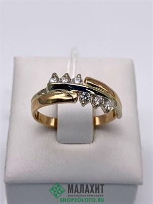 Кольцо из золота 2,78 гр., 18 размер