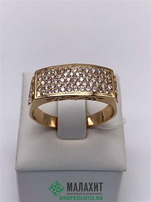 Кольцо из золота 5,87 гр., 22 размер