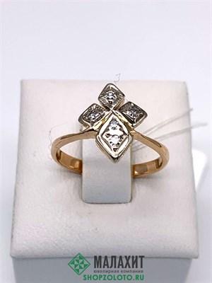 Кольцо из золота 2,87 гр. с бриллиантами, 16,5 размер