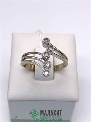 Кольцо из золота 3,01 гр. с бриллиантами, 17 размер