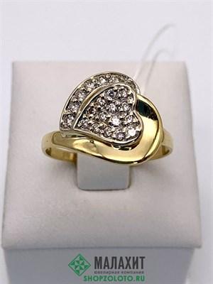 Кольцо из золота 3,4 гр. с бриллиантами, 18 размер