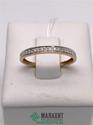 Кольцо из золота 0,79 гр. с бриллиантами, 16 размер