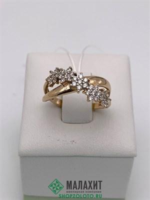 Кольцо из золота 1,96 гр., 15,5 размер