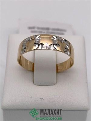 Кольцо из золота 1,68 гр., 18,5 размер