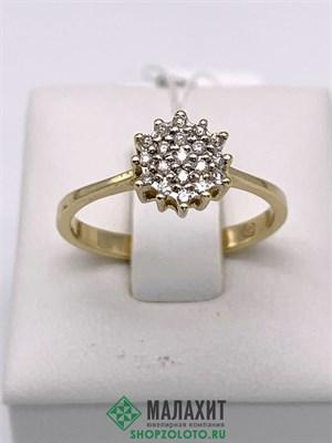 Кольцо из золота 2,25 гр. с бриллиантами, 17,5 размер