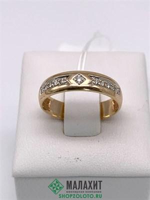 Кольцо из золота 2,16 гр. с бриллиантами, 16 размер
