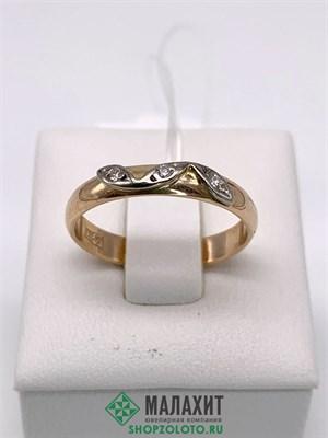 Кольцо из золота 2,56 гр. с бриллиантами, 17,5 размер