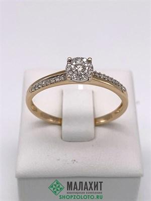 Кольцо из золота 2,72 гр. с бриллиантами, 21,5 размер