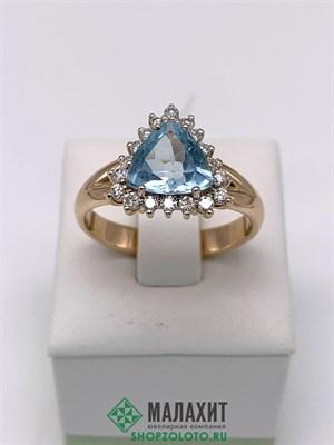 Кольцо из золота 6,23 гр. с бриллиантами, 20 размер