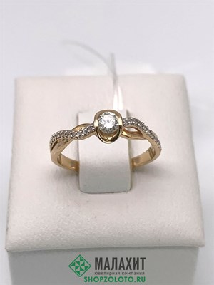 Кольцо из золота 1,62 гр. с бриллиантами, 15 размер