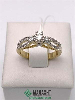Кольцо из золота 2,69 гр. с бриллиантами, 15,5 размер