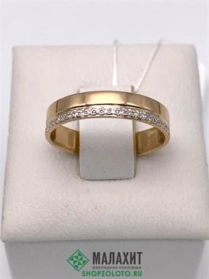 Кольцо из золота 2,18 гр. с бриллиантами, 16 размер