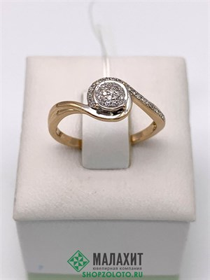 Кольцо из золота 1,95 гр. с бриллиантами, 16,5 размер