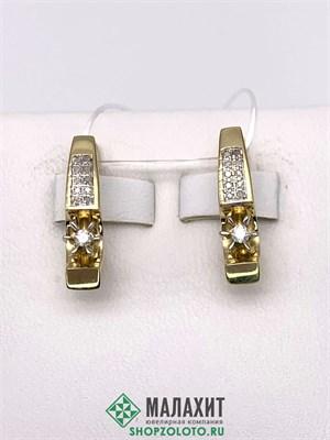 Серьги из золота 3,86 гр. с бриллиантами