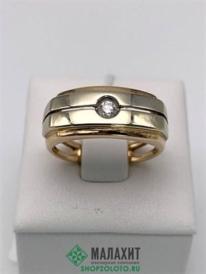 Кольцо из золота 4,99 гр. с бриллиантами, 17 размер