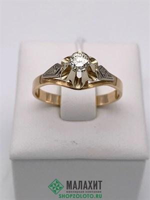 Кольцо из золота 2,56 гр. с бриллиантами, 18 размер