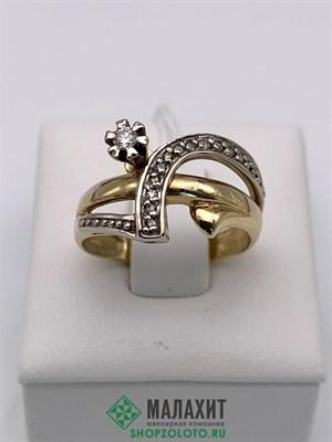 Кольцо из золота 2,65 гр. с бриллиантами, 16 размер