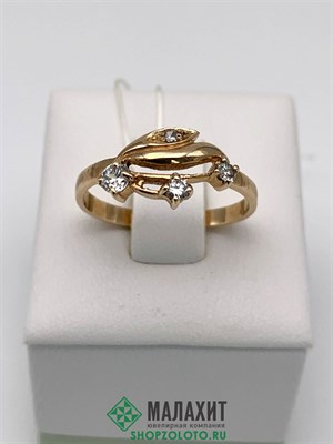 Кольцо из золота 1,99 гр., 17,5 размер