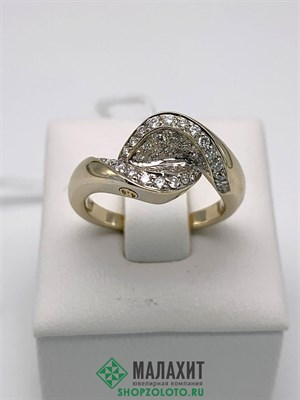 Кольцо из золота 6,54 гр. с бриллиантами, 16,5 размер