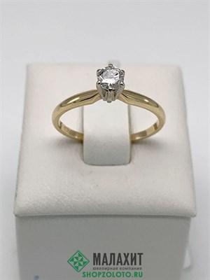 Кольцо из золота 1,68 гр. с бриллиантами, 17,5 размер