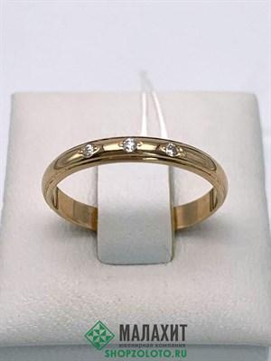Кольцо из золота 1,83 гр. с бриллиантами, 17,5 размер