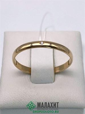 Кольцо из золота 1,49 гр. с бриллиантами, 19 размер