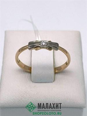 Кольцо из золота 1,59 гр. с бриллиантами, 17,5 размер