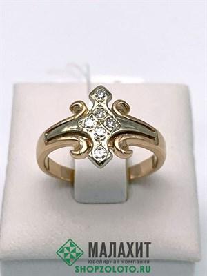 Кольцо из золота 3,37 гр. с бриллиантами, 17 размер